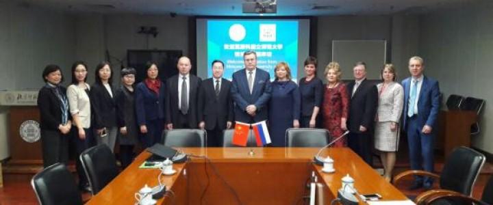 4月8日莫斯科国立师范大学官方代表团 访问中国大学的工作结束