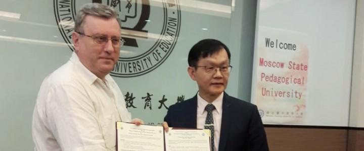莫斯科国立师范代表团对台湾的访问正在顺利进行