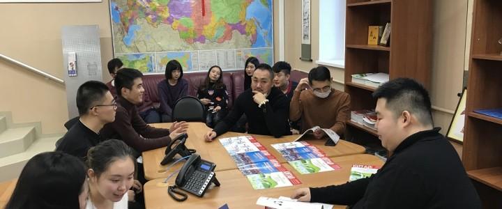 针对外国留学生的生活环境适应研讨会