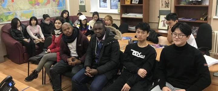 外国留学生在俄生活学习环境适应研讨会在俄中统筹中心进行