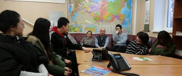 为外国学生举办在俄生活学习适应研讨会