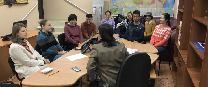 首次俄汉语社会议