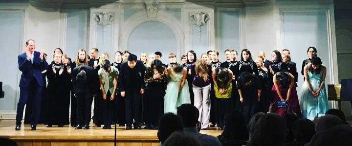 2019年4月14日,俄语预课学院的学生参观了莫斯科柴可夫斯基音乐学院举办的音乐会