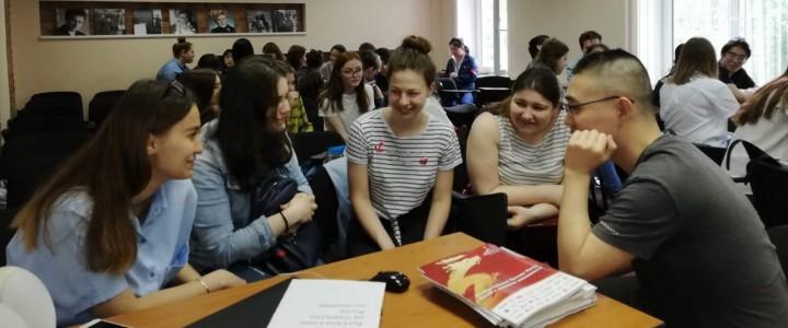 2019年5月15日,俄中交流语社活动在莫斯科国立师范大学俄中统筹中心举行。