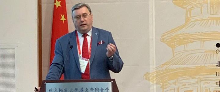 """6月20日, 在北京师范大学(BNU)举办了""""未来教育面向未来""""的论坛正式开幕式。本次论坛是在中俄师范高校联盟的基础上举办的。"""